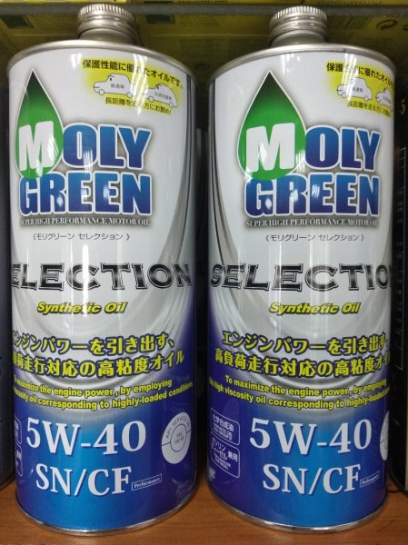 Масло моторное molygreen 5w40 selection