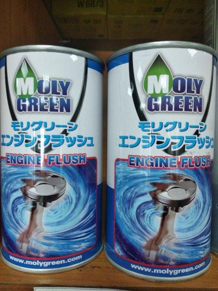 Масло промывочное molygreen