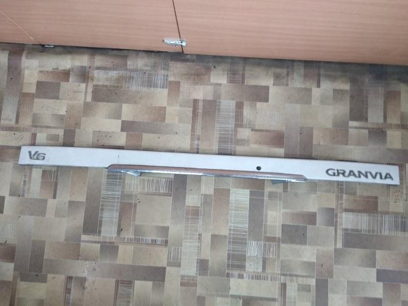 Молдинг Toyota Granvia VCH16 задний
