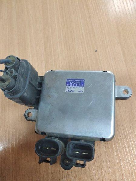 Блок управления Lexus Rx330 MCU38