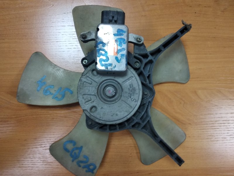 Вентилятор Mitsubishi Dingo CQ2A 4G15
