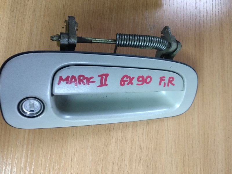 Ручка двери внешняя Toyota Markii GX90 1GFE 1995 передняя правая