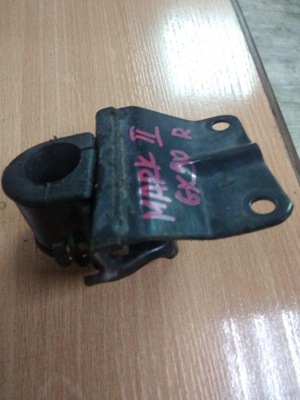 Крепление стабилизатора Toyota Markii GX90 1GFE 1995 переднее правое