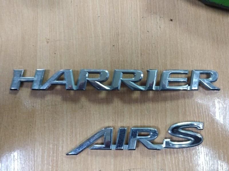 Эмблема Toyota Harrier GSU36-0001514 2GRFE 2006 задняя
