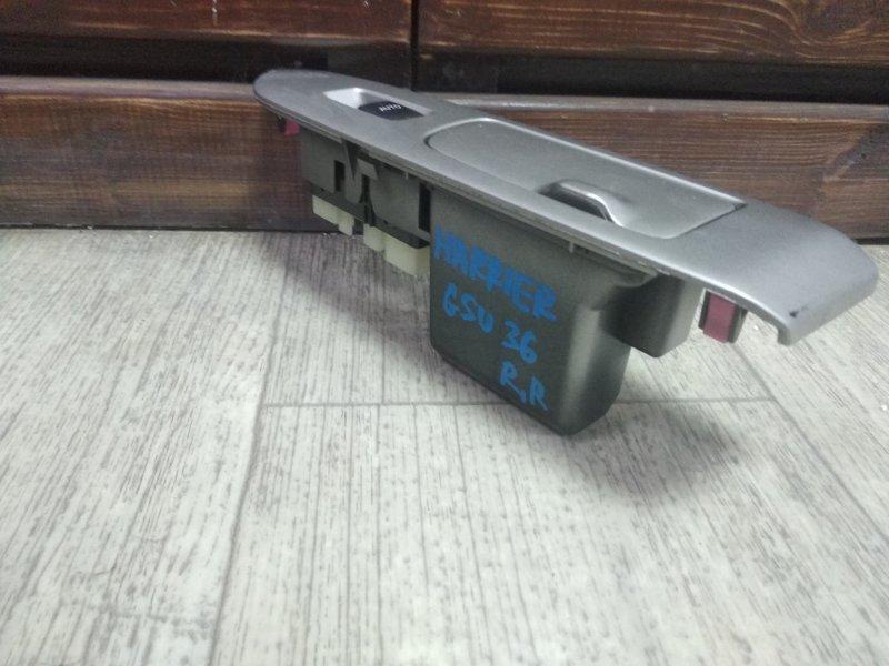 Блок упр. стеклоподьемниками Toyota Harrier GSU36-0001514 2GRFE 2006 задний правый