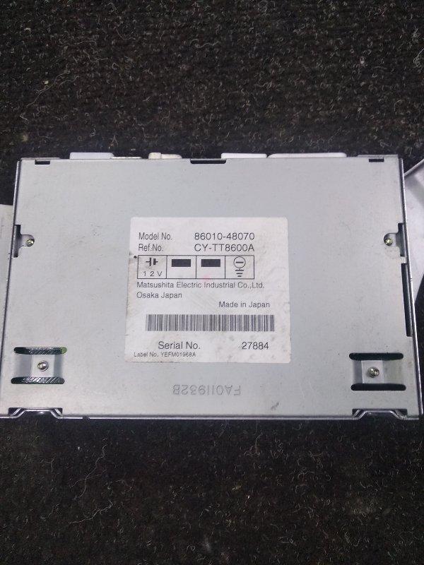 Блок управления Toyota Harrier GSU36-0001514 2GRFE 2006
