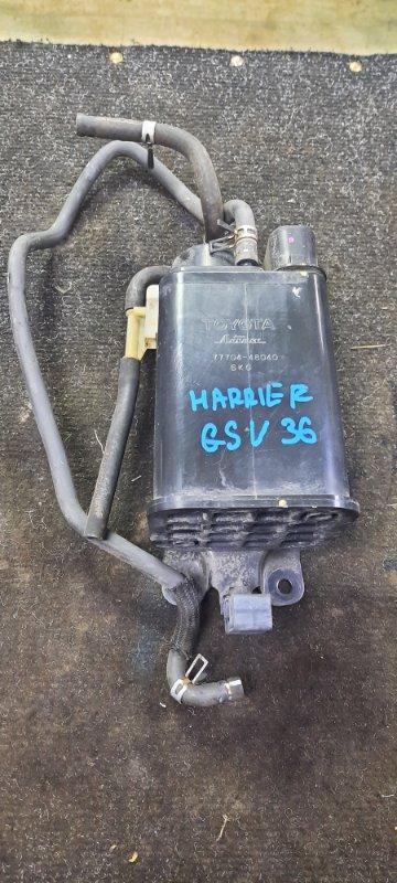 Топливный абсорбер Toyota Harrier GSU36-0001514 2GRFE 2006