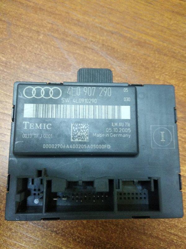 Блок управления Audi Q7 4L