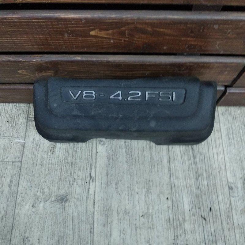 Крышка двс Audi Q7 4L BAR