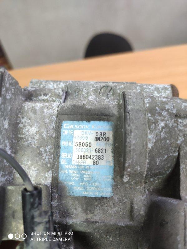Компрессор кондиционера Nissan Bluebird Sylphy QG10 QG18DE