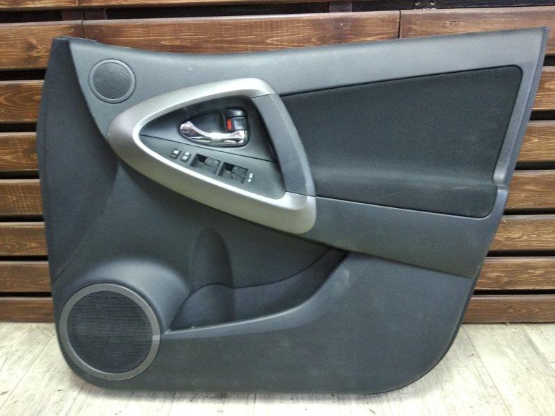 Обшивка двери Toyota Rav4 ACA30 передняя правая