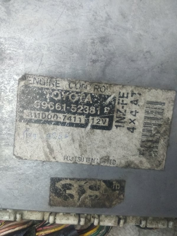 Коса двс Toyota Funcargo NCP25 1NZFE