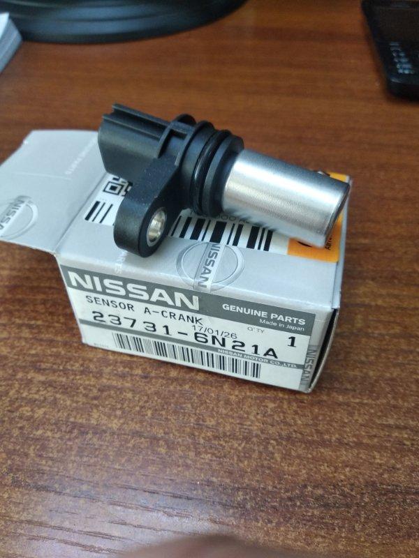 Датчик положения коленвала Nissan Primera P12 QR20DE