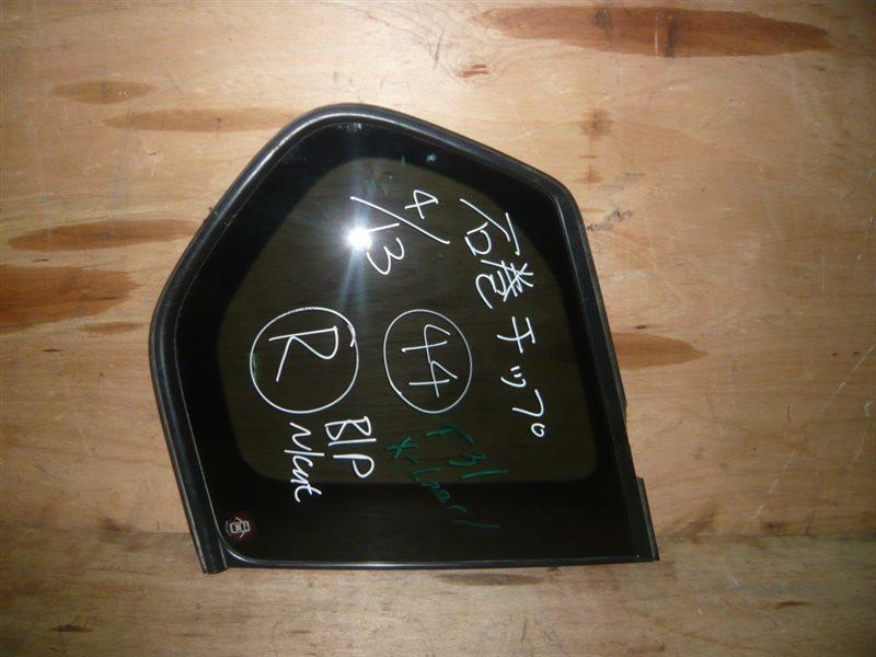Стекло собачника Nissan X-Trail NT31 заднее правое
