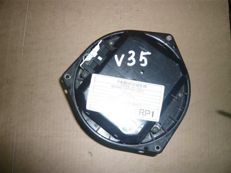 Мотор печки Nissan Skyline V35