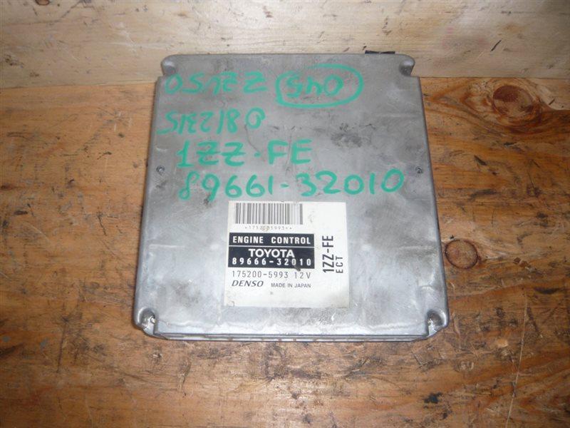 Блок управления efi Toyota Vista ZZV50 1ZZ-FE