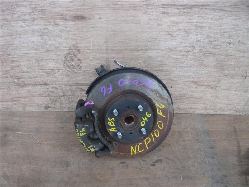 Ступица Toyota Ractis NCP100 передняя левая