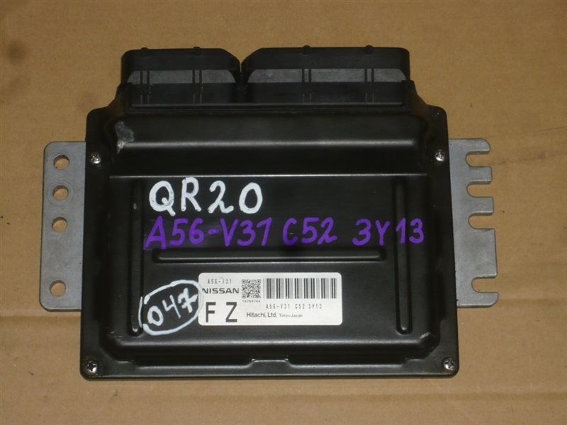 Блок управления efi Nissan Primera TP12 QR20DE A56-V31 C52 3Y13