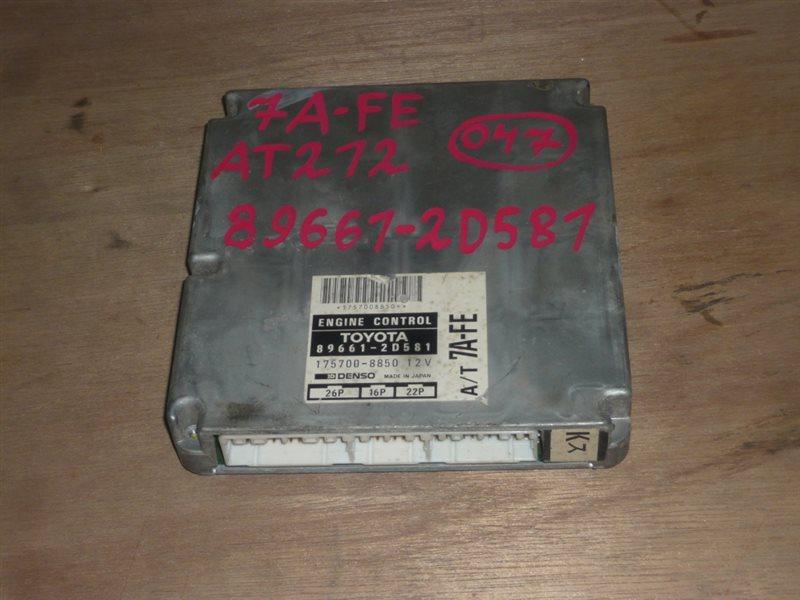 Блок управления efi Toyota Carina AT211 7A-FE