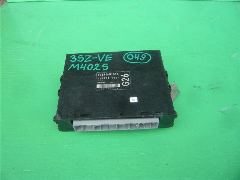 Блок управления efi Toyota Bb QNC21 3SZ-VE