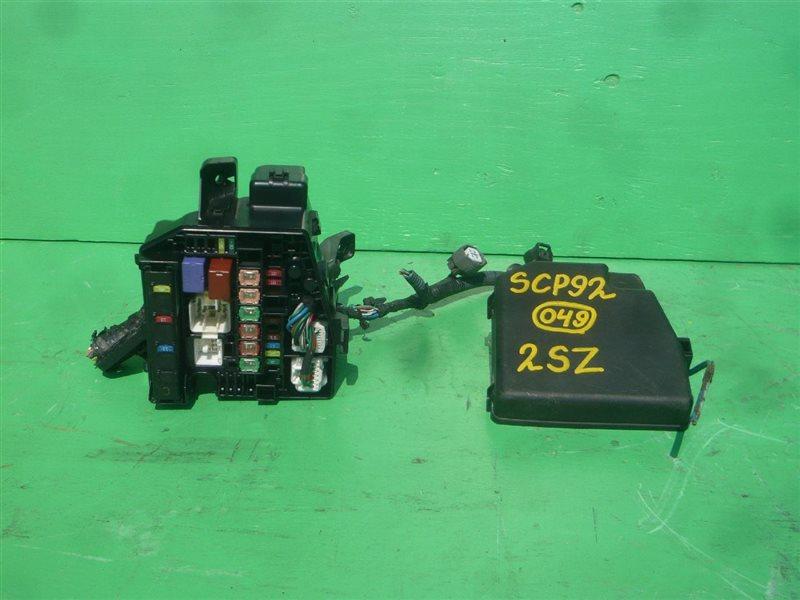 Блок предохранителей Toyota Belta KSP92 1KR-FE