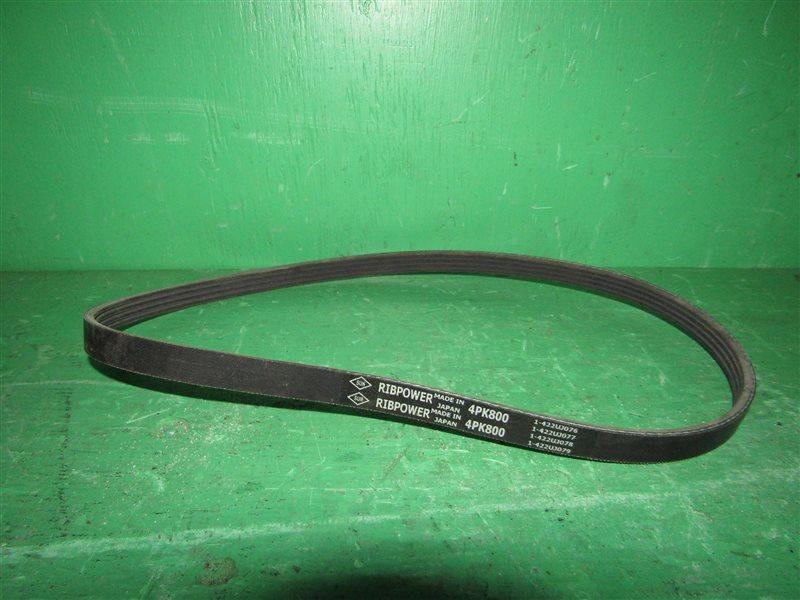 Ремень Honda 4PK800