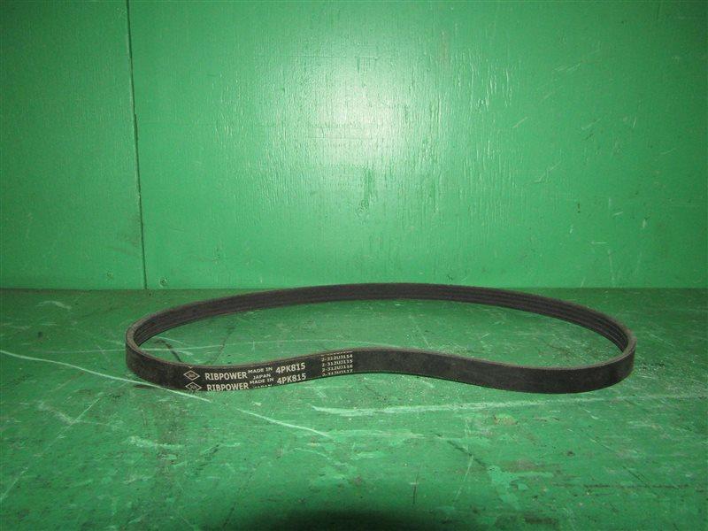 Ремень Honda 4PK815