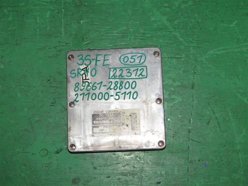 Блок управления efi Toyota Town Ace Noah SR40 3S-FE 89661-28800