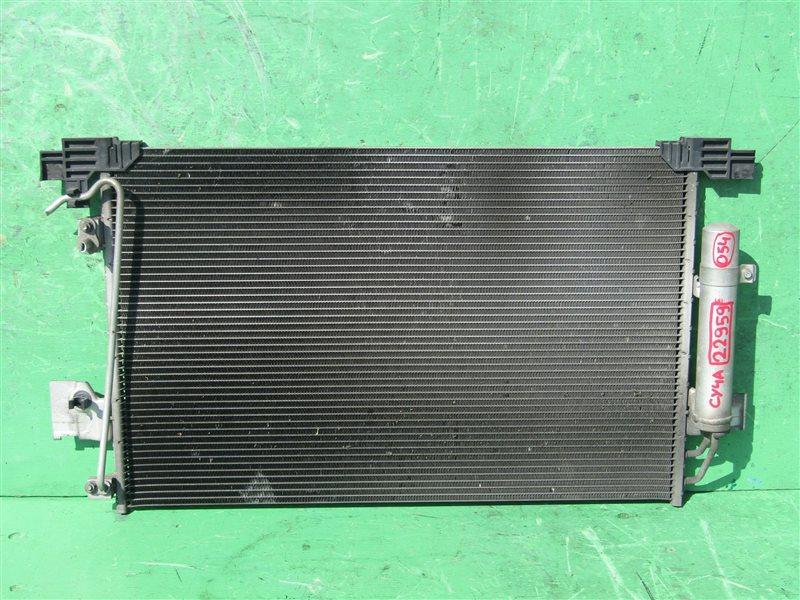 Радиатор кондиционера Mitsubishi Galant Fortis CY3A 4B10