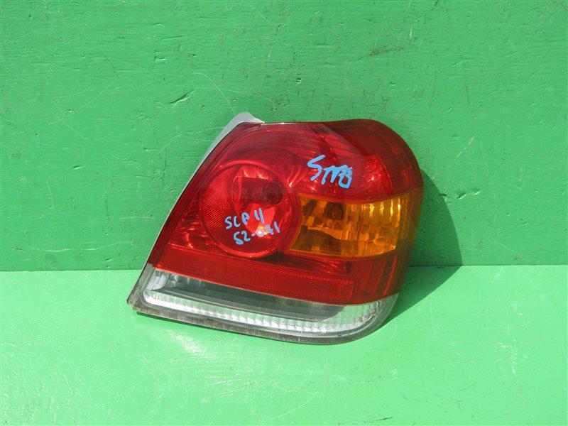 Стоп-сигнал Toyota Platz SCP11 08.2002 задний правый 52-071