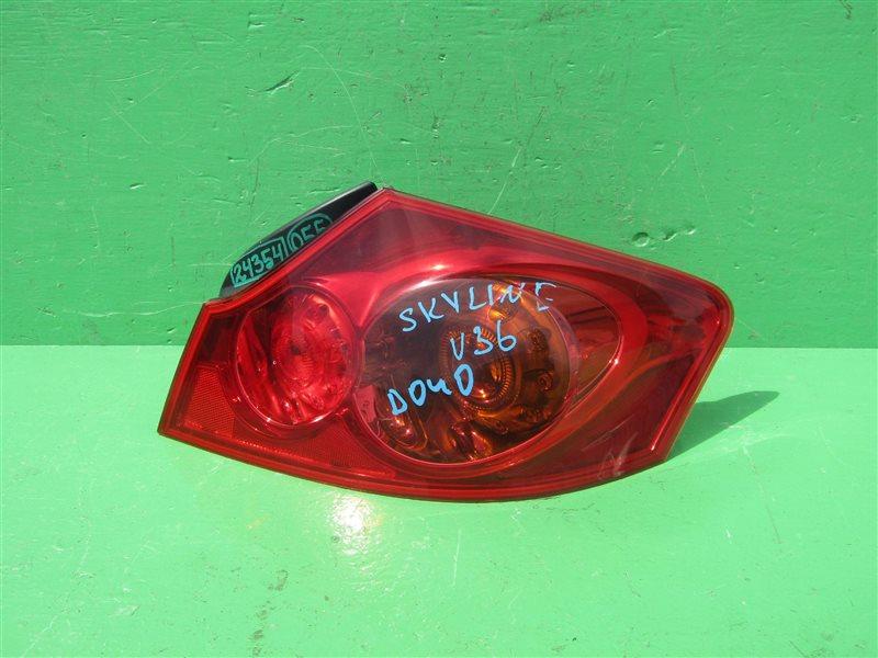 Стоп-сигнал Nissan Skyline V36 задний правый D040