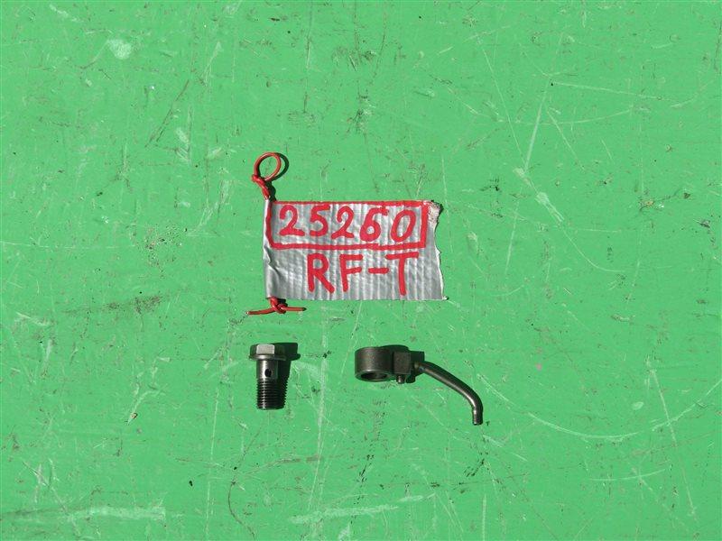 Форсунка масляная Mazda Bongo SSF8W RF-T