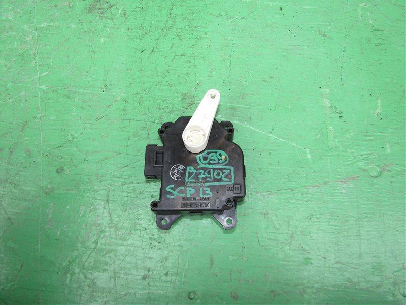Сервопривод заслонок печки Toyota Vitz SCP10 063700-8960