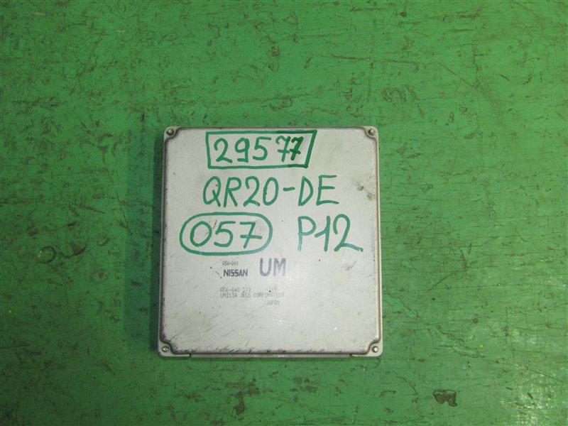 Блок управления efi Nissan Primera TP12 QR20DE A56-Q40 C19 1X19