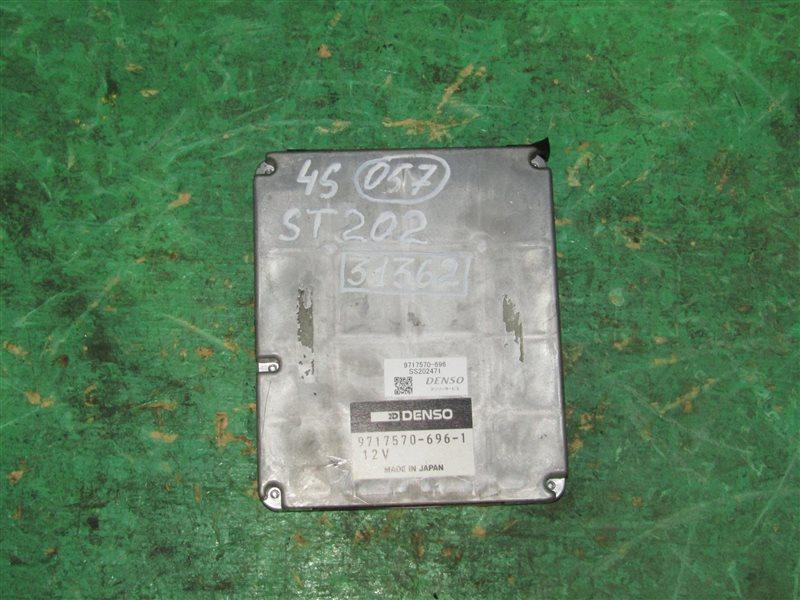 Блок управления efi Toyota Carina Ed ST200 4S-FE