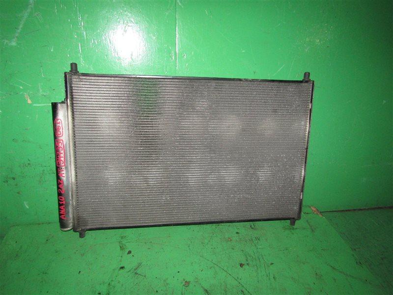 Радиатор кондиционера Toyota Mark X Zio ANA10 2AZ-FE