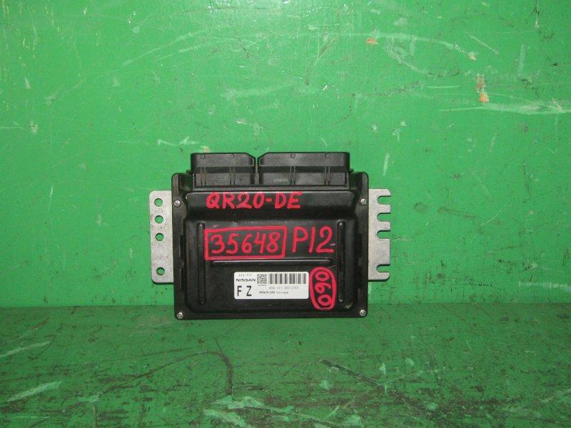 Блок управления efi Nissan Primera TP12 QR20DE A56-V31 C52