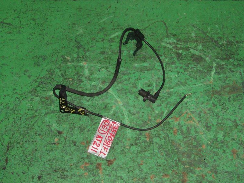 Датчик abs Toyota Caldina AT211 передний левый 89543-20130