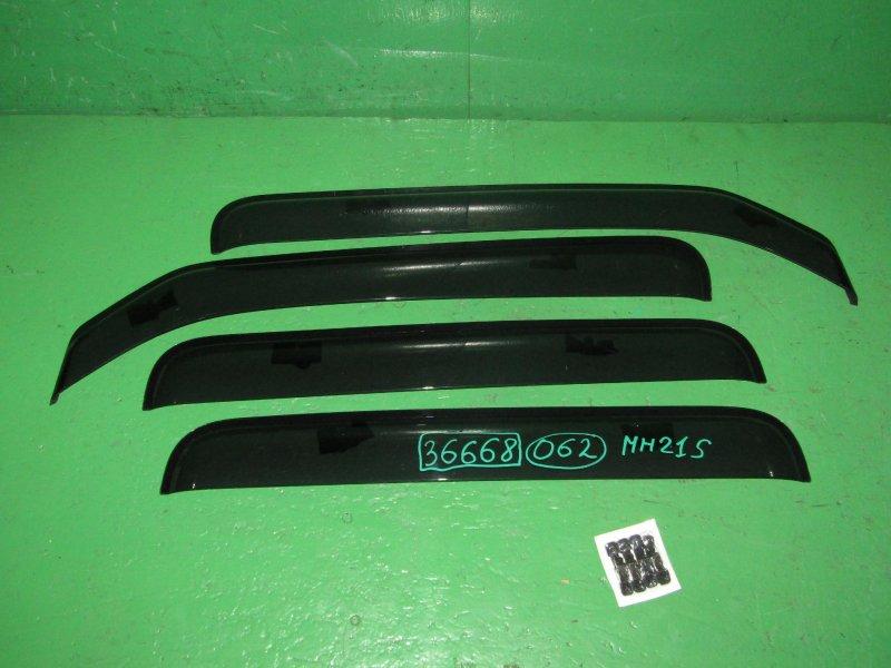 Ветровики комплект Suzuki Wagon R MH21S 83905-58J00