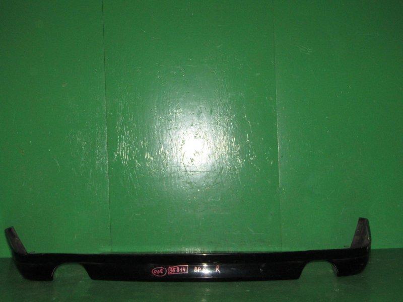 Губа Subaru Legacy BP5 задняя