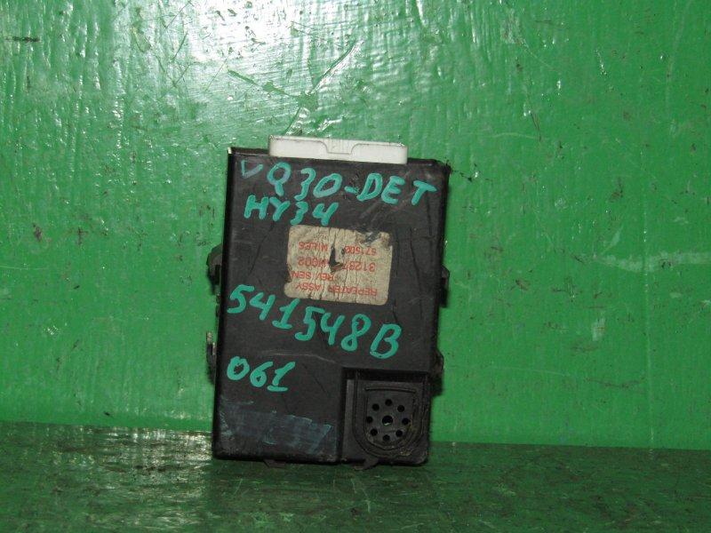 Блок управления Nissan Cedric HY34 VQ30DET 31237-AH002