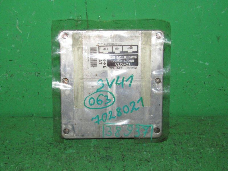 Блок управления efi Toyota Vista SV41 3S-FE