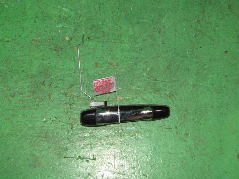 Ручка двери внешняя Subaru Forester SG5 передняя правая