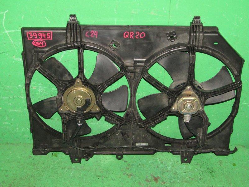 Диффузор радиатора Nissan Serena TC24 QR20DE
