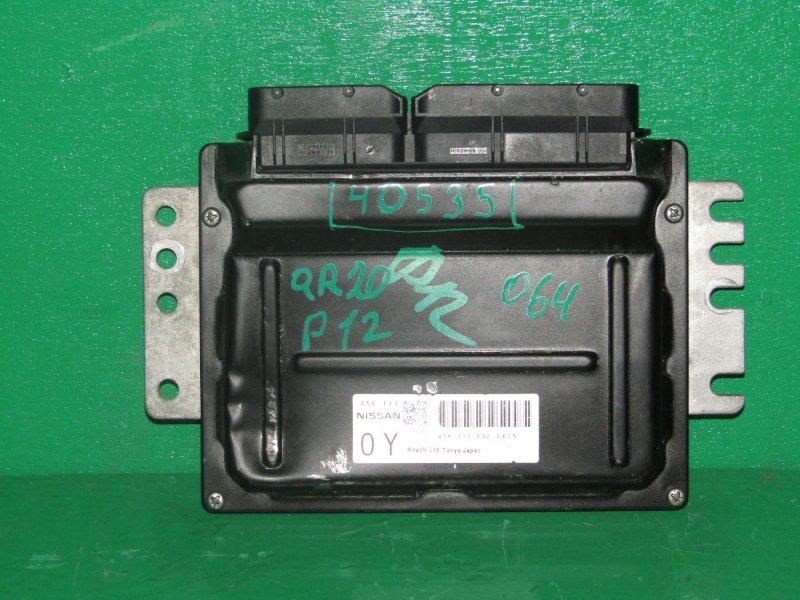 Блок управления efi Nissan Primera TP12 QR20DE A56-T13 C32