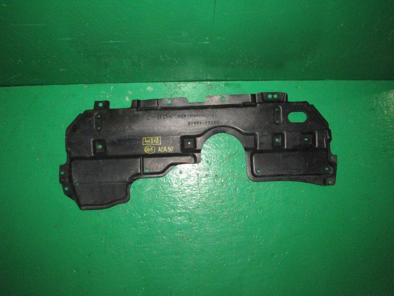 Защита двигателя Toyota Estima ACR50 передняя 51441-12230