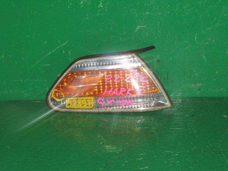 Габарит Toyota Mark Ii GX100 передний правый 22-252