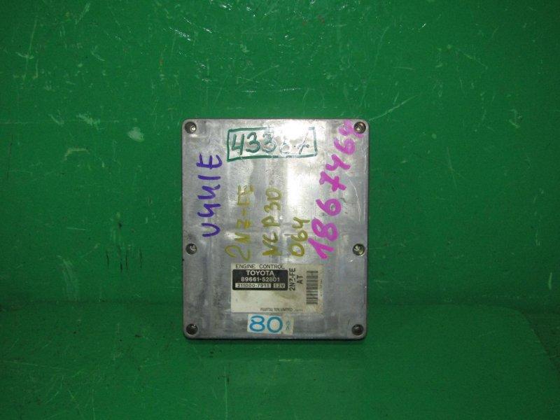 Блок управления efi Toyota Bb NCP30 2NZ-FE