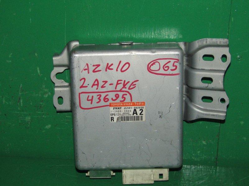 Блок управления рулевой рейкой Toyota Sai AZK10 2AZ-FXE 89650-75010