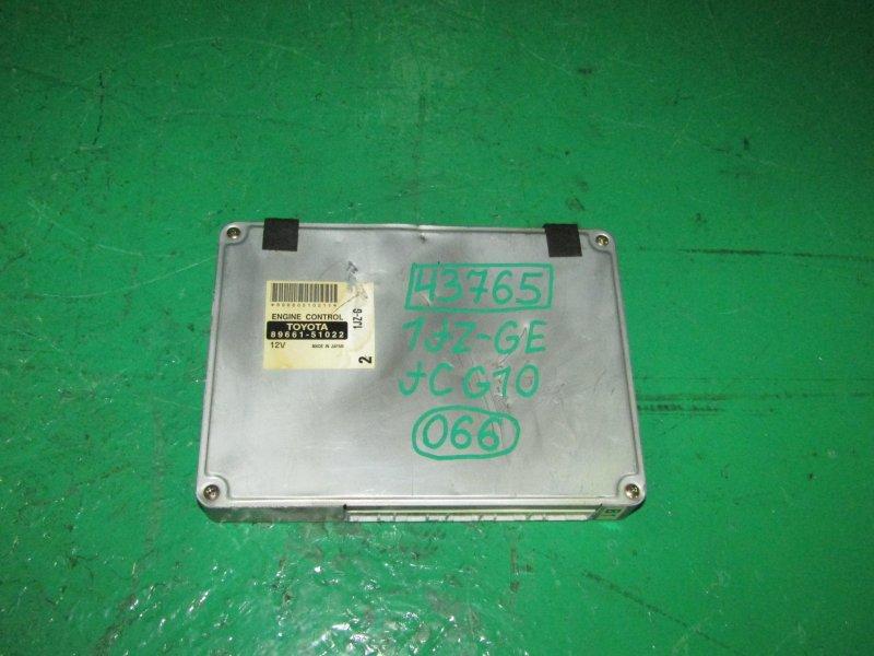 Блок управления efi Toyota Progres JCG10 1JZ-GE